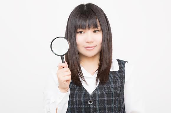 多岐にわたる悩みを解決!広範囲の調査にも対応しているさくら幸子探偵事務所