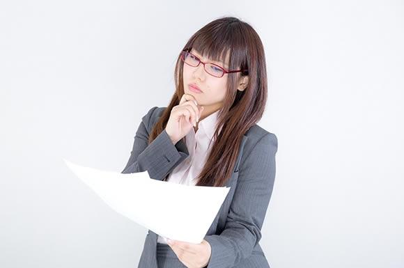 書類を見る眼鏡