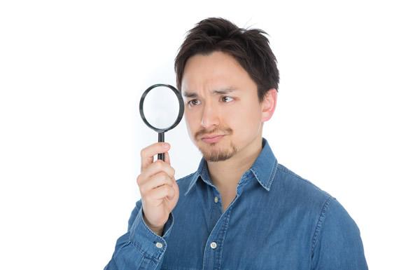 探偵学校の選び方